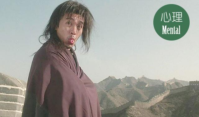 """微博上一个名为""""中国男人配不上中国女人""""的"""