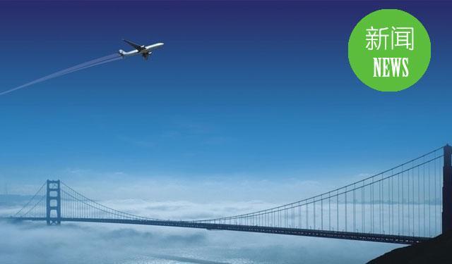 表示飞机从成都飞往北京