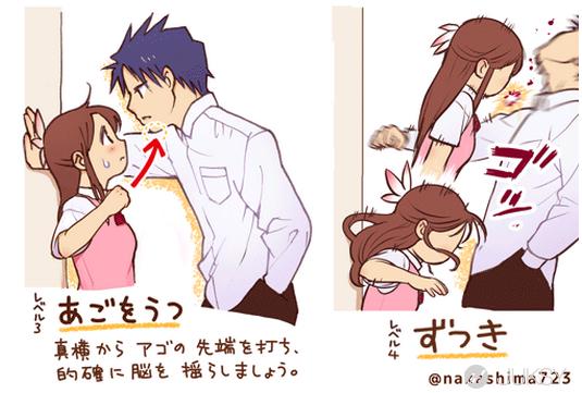 女生壁咚男生卡通图